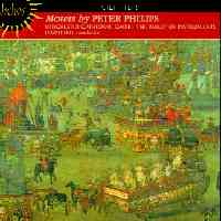 The English Orpheus 17 - Motets by Peter Philips