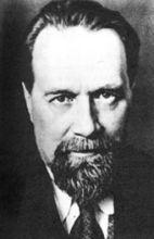 Nicolai Yakovlevich Miaskovsky