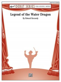 Legend Of The Water Dragon (c/b)