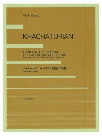 Aram Il'yich Khachaturian: Concerto Violin/Piano Reduction