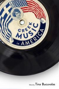 Greek Music in America