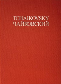 Tchaikovsky: Piano Concerto No. 1 in B flat minor op. 23 (1875 Version)
