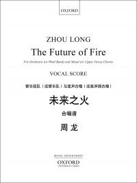 Zhou Long: The Future of Fire