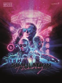 Muse: Simulation Theory (Piano, Vocal and Guitar)