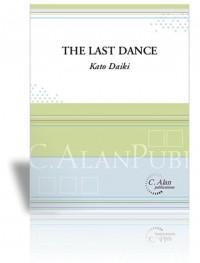Daiki Kato: The Last Dance