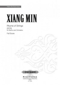 Xiang Min: Rhyme of Strings