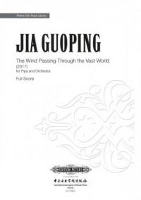 Jia Guoping: The Wind Passing Through the Vast World