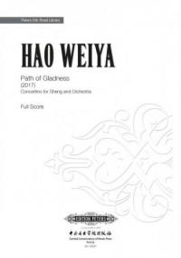 Hao Weiya: Path of Gladness