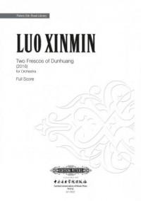 Luo Xinmin: Two Frescos of Dun Huang