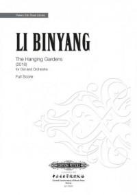 Li Binyang: The Hanging Gardens