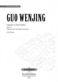 Guo Wenjing: Heaven in the Grotto