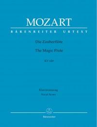 Mozart: The Magic Flute (Hardback Vocal Score)