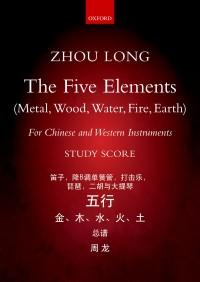Zhou Long: Five elements