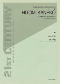 Hitomi Kaneko: Moment De Resonance
