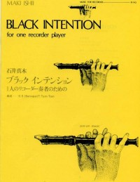 Ishii, M: Black Intention