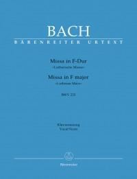 Bach, JS: Lutheran Mass in F (BWV 233) (Urtext) (L)