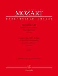 "Mozart: Piano Concerto No. 26 in D major, K537 ""Coronation Concerto"""