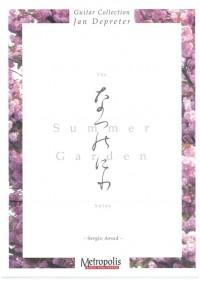 Sergio Assad: The Summer Garden Solos
