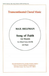 Max Helfman: Song of Faith Ani Ma'amin