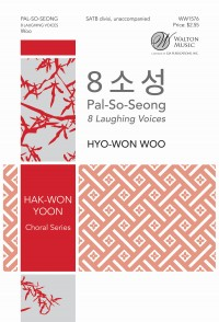 Hyo-Won Woo: Pal-So-Seong (8 Laughing Voices)