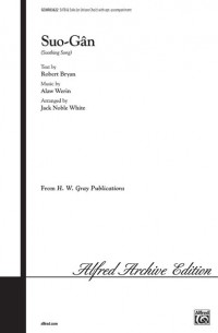 Alaw Werin: Suo-Gân (Soothing Song) SATB and Solo (or Unison Choir)