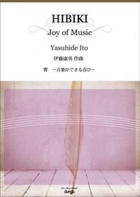 Yasuhide Ito: Hibiki - Joy of Music