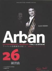 André Henry: Arban les Fondamentaux Recreatifs Vol. 1 Japonais