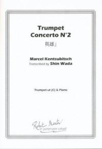 Marcel Kentsubitsch: Trumpet Concerto N.2