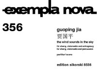 Guoping Jia: The Wind Sounds In The Sky