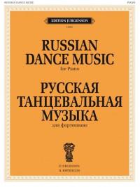 Yakushenko, I: Russische Tanzmusik