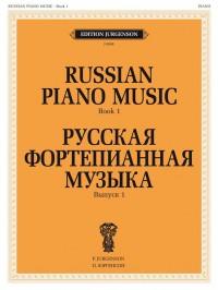 Yakushenko, I: Russische Klaviermusik