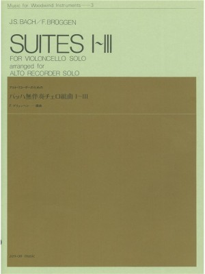 Bach, J S: Suites I-III BWV 1007-1009