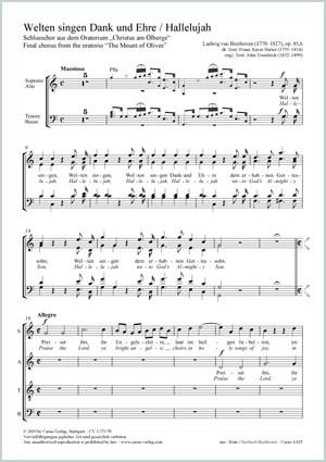 Beethoven: Welten singen Dank und Ehre / Hallelujah op. 85,6 (C major)