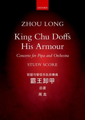 Zhou Long: King Chu Doffs His Armour