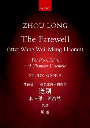 Zhou Long: The Farewell