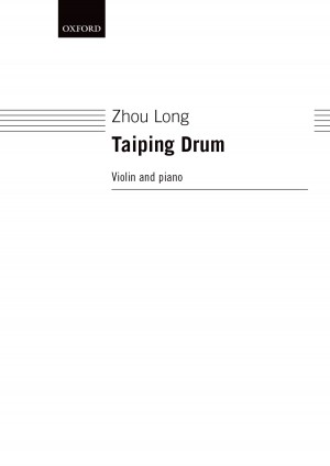 Zhou Long: Taiping Drum Product Image