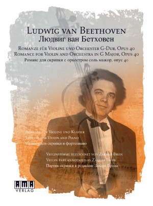 Beethoven: Romance For Violin And Orchestra In G Major, Opus 40