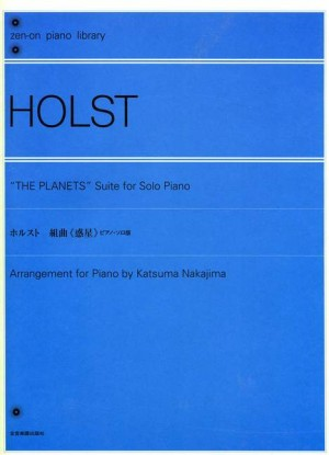 The Planets Op 32 Dover Miniature Music Scores