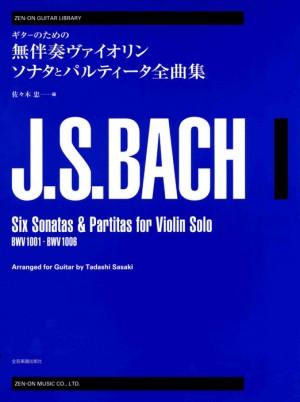 Bach, J S: 6 Sonatas & Partitas BWV 1001-1006