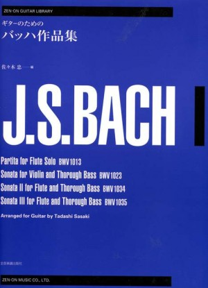 Bach, J S: Partita BWV1013, Sonatas BWV1023/1034-5