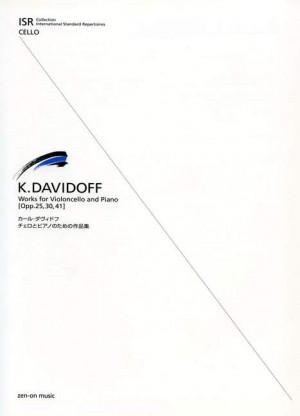 Strings Cello Davidoff Karl Composer Page 1 Of 2 Presto