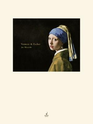 Hisaishi, J: Vermeer & Escher