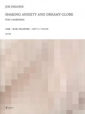 Hisaishi, J: Shaking Anxiety and Dreamy Globe