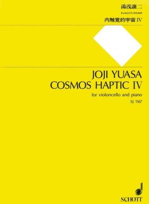 Yuasa, J: Cosmos Haptic IV