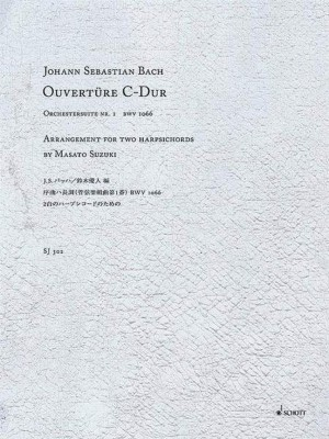 Bach, J S: Overture C Major (Orchestra Suite No. 1) BWV 1066