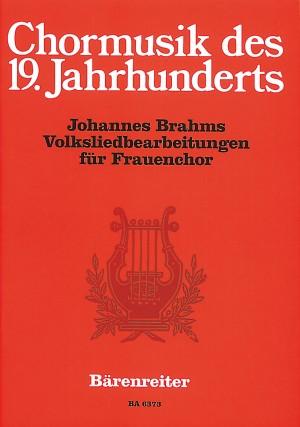 SCHUBERT, F. / BRAHMS, J.: Lieder (Groop)