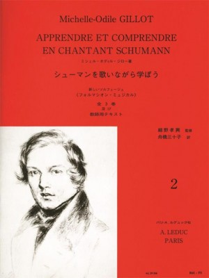 Michelle-Odile Gillot: Learn and Understand how to sing Schumann (2)