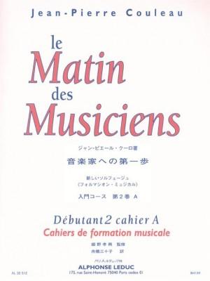 Jean-Pierre Couleau: Jean-Pierre Couleau: Le Matin Des Musiciens