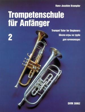 Krumpfer: Trompetenschule für Anfänger 2