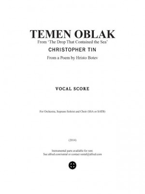 Christopher Tin: Temen Oblak